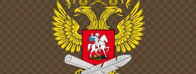Учредитель Министерство просвещения Российской Федерации